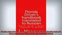 READ book  Florida Drivers Handbook  translated to Russian Florida Drivers Manual translated to Full Free