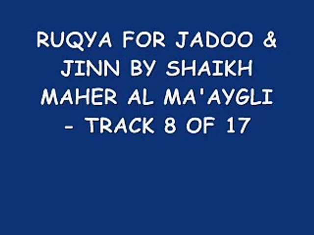 RUQYA FOR JADOO & JINN BY SHAIKH MAHER AL MA'AYGLI-TRACK 8 OF 17 wmv