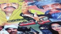 Pashto Comedy TV Drama GULQAND EPISODE 01 - Ismail Shahid,Saeed Rehman Sheeno - Pushto Mazahiya Film