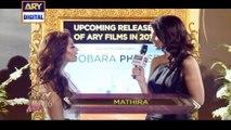 Mathira On The Orange Carpet Of ARY Film Awards 2016
