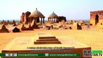 مکلی کا تاریخی قبرستان