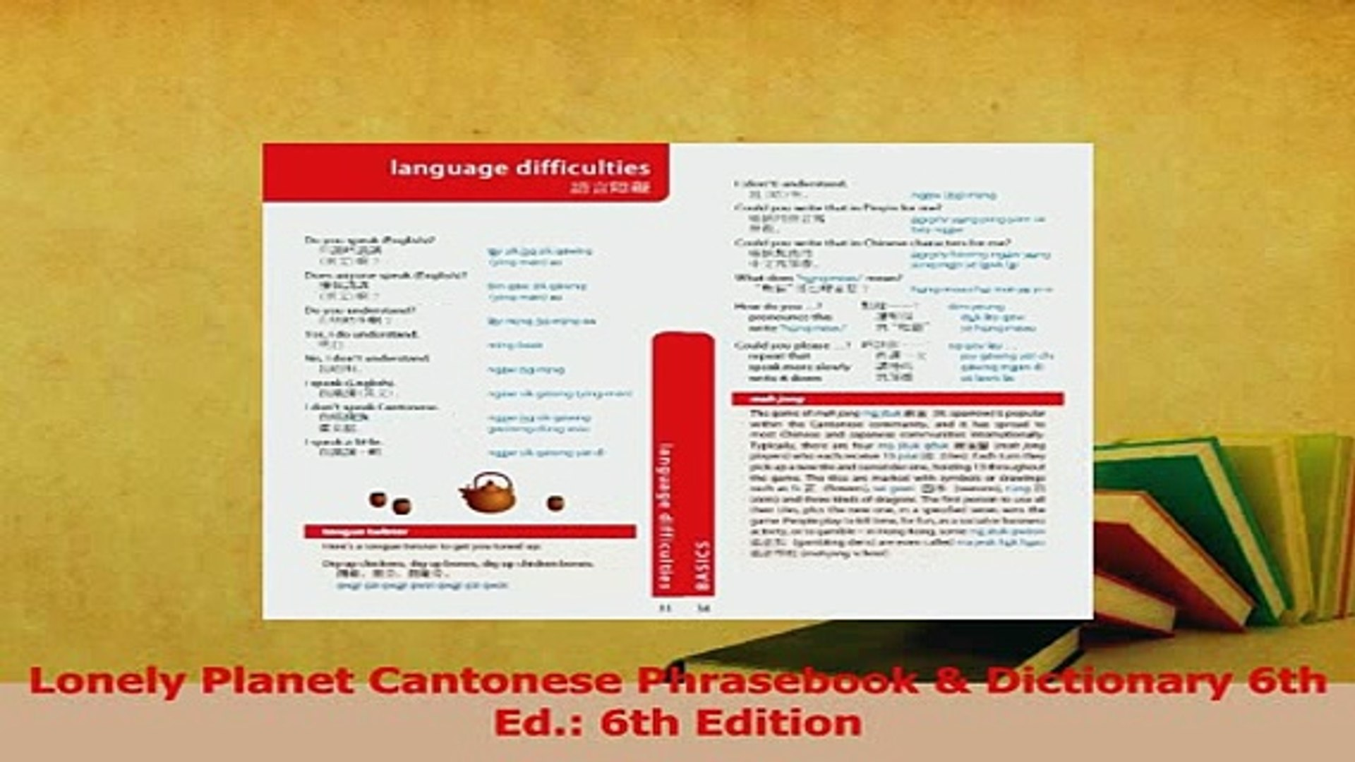 4th Edition Lonely Planet Portuguese Phrasebook /& Dictionary 4th Ed.