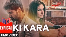 Ki Kara – [Full Audio Song with Lyrics] – One Night Stand [2016] Song By Shipra Goyal FT. Sunny Leone & Tanuj Virwani [FULL HD] - (SULEMAN - RECORD)