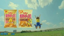 Ultimate Weird Japanese Commercials Compilation Pt. 2 ►