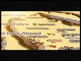 Hz. Muhammed'in Hayatı Belgesel Dizisi - 9. Bölüm