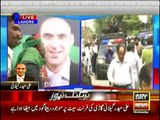 Ali Haider Gillani reached Gillani House Lahore