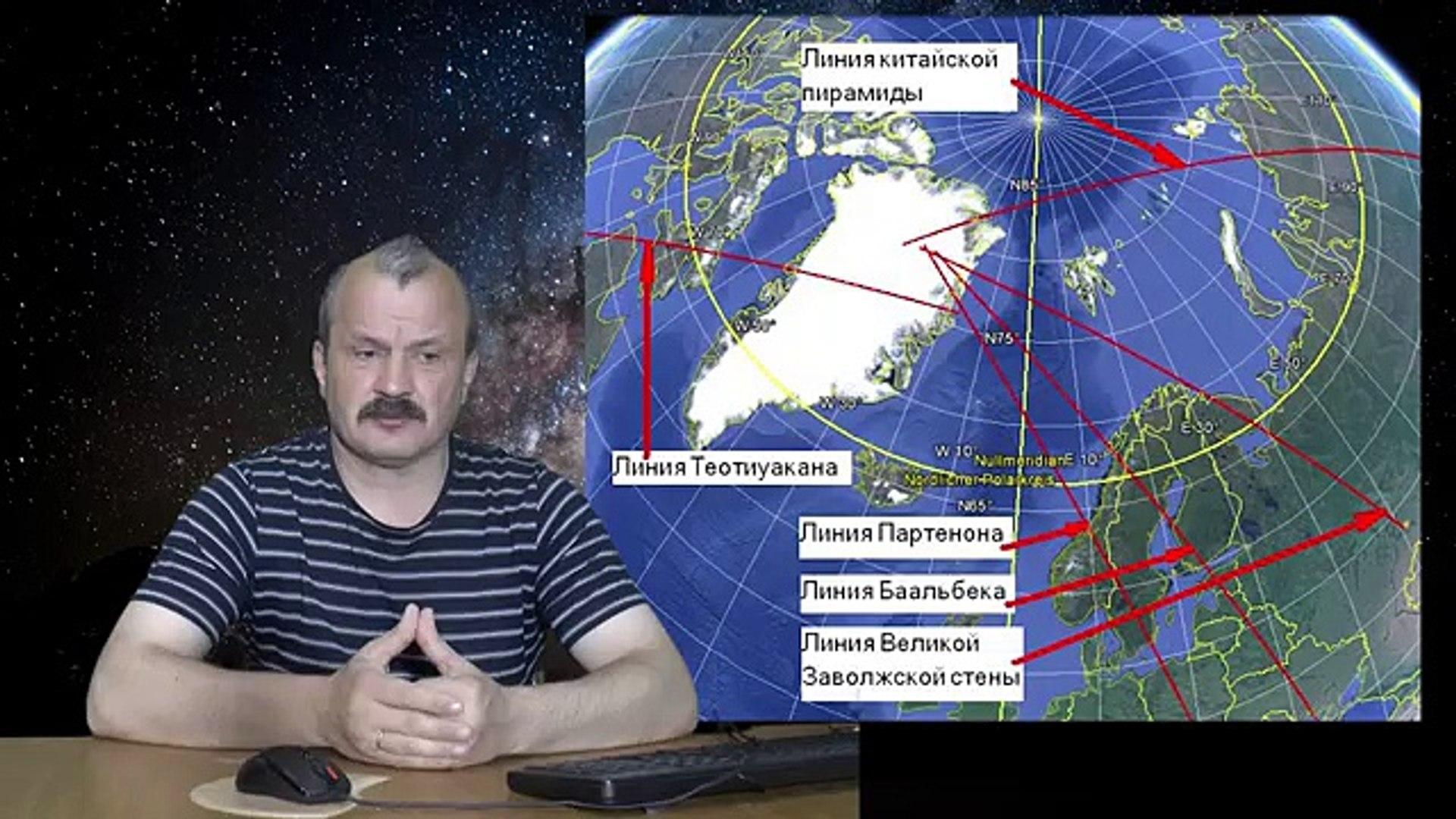 Ходят слухи. Гибель Атлантиды и изменение оси вращения Земли 13 000 лет назад