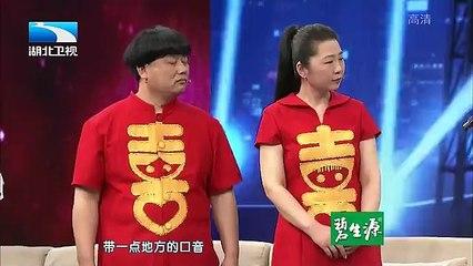 20160503 大王小王  喜上加喜(下) 于文华泪洒现场
