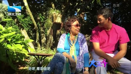 20160510 大王小王  马羚不走寻常路(下) 感情生活不忍泪洒现场