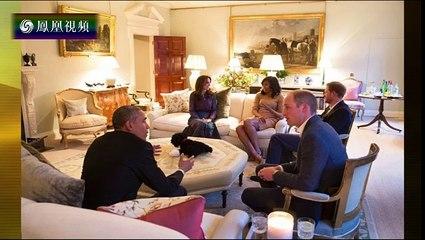 20160428 锵锵三人行 奥巴马访英像家庭聚会 温馨气氛足
