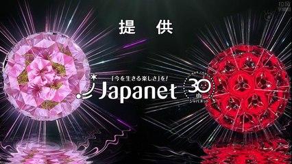 新牡丹與薔薇 第31集 Shin Botan to Bara Ep31