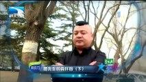 20160511 大王小王