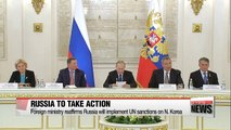 Russia reaffirms it will fully implement UN sanctions on N. Korea