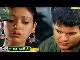 Teri Yaad Aati Hai || || Sauda || Megha Mehar || Hindi Movies Sad Songs
