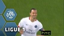 Girondins de Bordeaux - Paris Saint-Germain (1-1)  - Résumé - (GdB-PARIS) / 2015-16