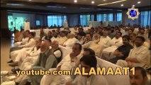 Nawaz Sharif Bohat Imaandar Aadmi Hai, Panama Leaks Nawaz Sharif Ke Khilaf Internation Sazish Hai - Prof. Ahmed Rafi Akh
