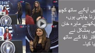 See What A Girl Did With Waqar Zaka