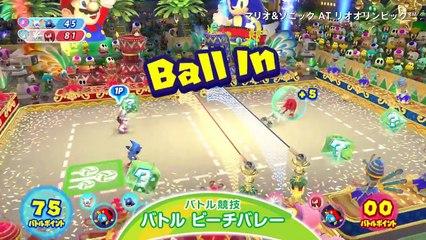 Trailer JAP de Mario & Sonic aux Jeux Olympiques de Rio 2016