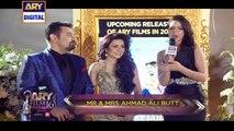 Mr . & Mrs. Ahmad Ali Butt On The Orange Carpet Of ARY Film Awards 2016