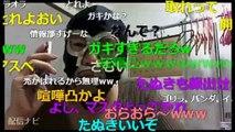 【横山緑】有料動画をFC2に流出したたぬきと電話する(ニコ生)