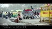 Rabba - Full Video Song HD - SARBJIT - Aishwarya Rai Bachchan, Randeep Hooda, Richa Chadda - Bollywood Songs 2016 - Songs HD