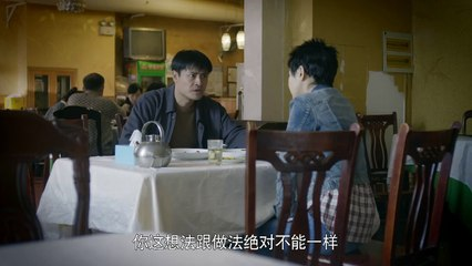 愛的追蹤 第2集 Atonement Door Ep2