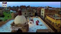 Dil Lagi OST - ARY Digital Drama - Mehwish Hayat - Humayun Saeed - Rahat Fateh Ali Khan - YouTube