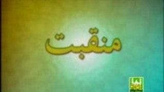 sagar abbas qadri Ali mola Ali mushkil kusha Naat