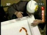 Dresseur de poissons rouges