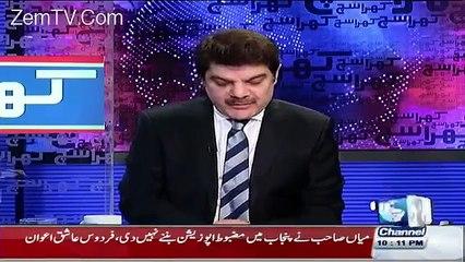 jahangeer khan tareen exposed by mubasher luqman