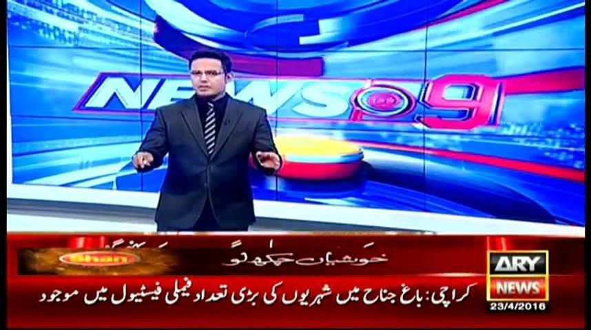 police giri(terrorism) in karachi, hell