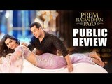 Prem Ratan Dhan Payo Public Review | Salman Khan, Sonam Kapoor, Neil Nitin Mukesh