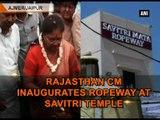 Rajasthan CM inaugurates ropeway at Savitri temple