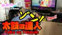 【Play】Momoka to play happily the taikonotatsujin 太鼓の達人がやれて嬉しそうなももか