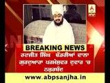 Ranjit Singh Dhadriyanwala and Simranjit Singh Mann detained