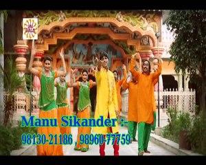 Balle Balle Ho Gayi मैया !! New Super Hit Mata Bhajan !! Jai Bala Music !! Manu Sikander !! Vianet Bhakti