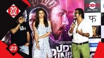 Alia Bhatt's singer avatar - Bollywood News - #TMT