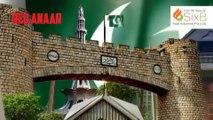 Red Anaar Pakistani Product (  Six B Food Industries ( Pvt )