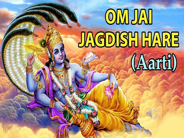 Om Jai Jagdish Hare Song