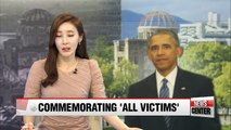 Obama's Visit to Hiroshima: More than 70,000 Korean victims of Hiroshima Bombing