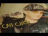 الشاب بلال- كاين ربّي كاين ربّي  Cheb Bilal- Kayen RaBi Kayen RaBi
