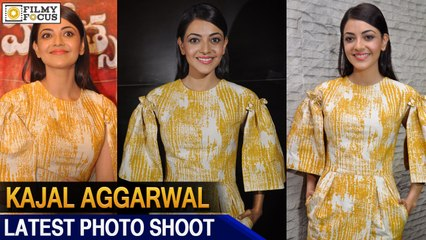 Kajal Aggarwal Resource | Learn About, Share and Discuss