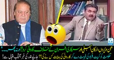 Who has given the list of the Names of Corrupt Politicians to Govt?? Aftab Iqbal Revealed a inside story!