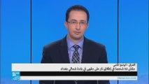 العراق: قتلى وجرحى في إطلاق نار على ممقهى في بغداد