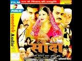 Sauda || सौदा || Megha Mehar, Anil Ambawat || Hindi Full Movies