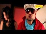 MARJANI Pi Ke Nache Gi   Money Money   Md & Kd - Haryanvi Super Hit Rap Song