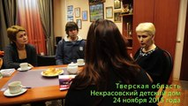 """Благотворительный концерт Милены Дейнега ресторан """"Пивные традиции"""" 28 ноября 2015 года в Твери"""