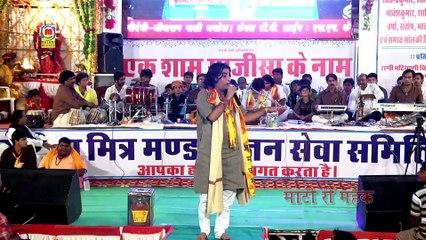 Prakash Mali New Bhajan 2016 | Rathado Mod Lo Majisa | Majisa Bhatiyani | Rajasthani Song