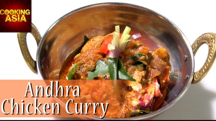 Andhra Chicken Curry | Malladis Hydrabadi Foods | Cooking Asia
