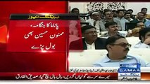 See What President Mamnoon Hussain Said To Nawaz Sharif
